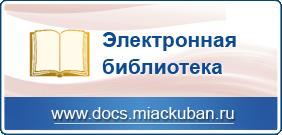 docs-miac