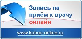 kuban-online