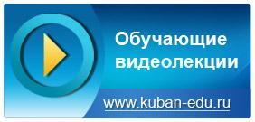 Портал дистанционного о�±учения министерства здравоохранения Краснодарского края