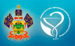 Единый федеральный номер Контакт-центра
